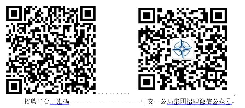 QQ截图20200831111239.png