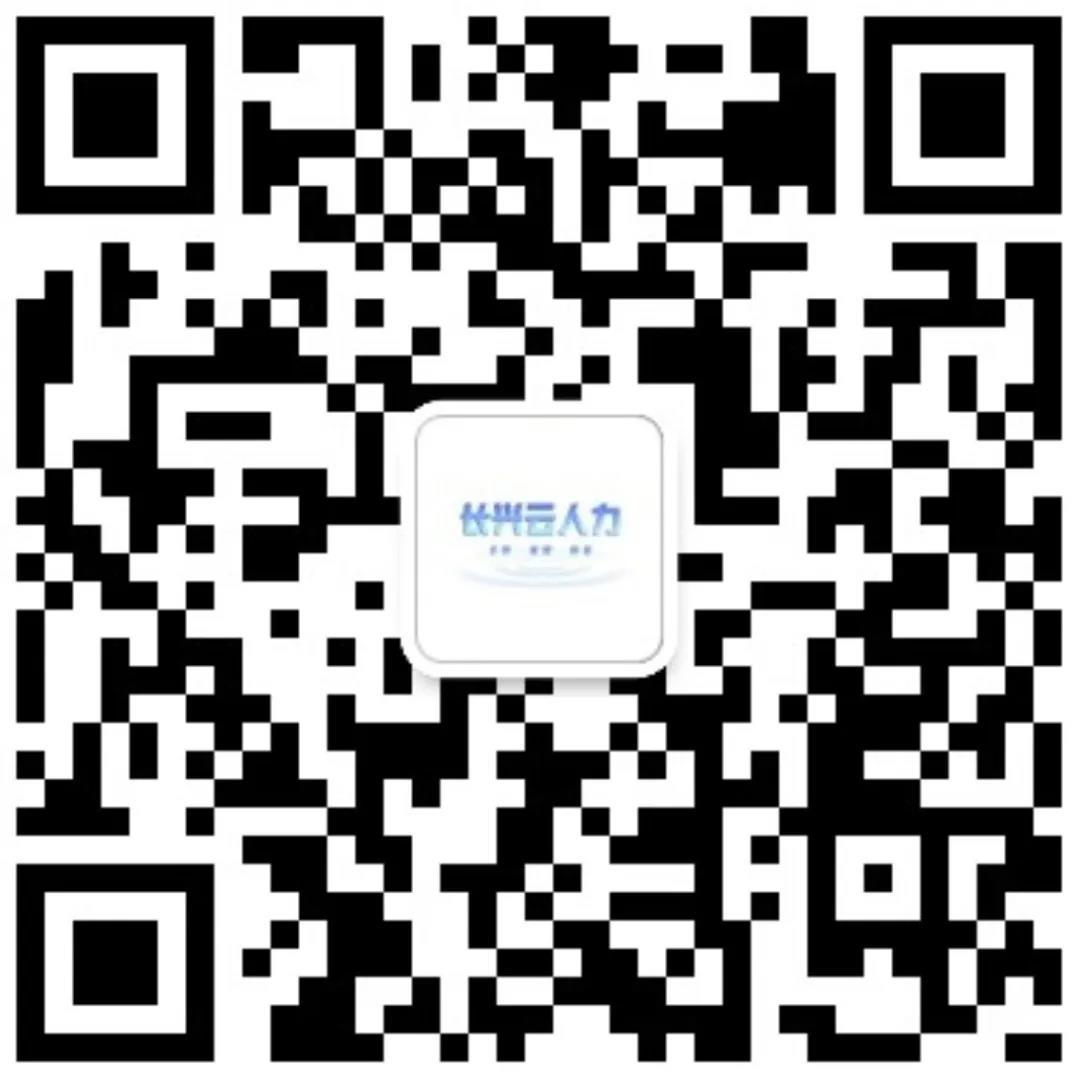 微信图片_20201020175741.jpg