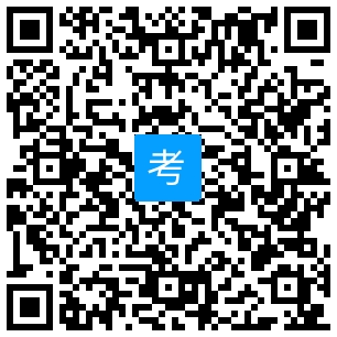 发放考题-金蝶2020校招笔试(实施方向).jpg