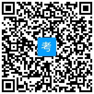 发放考题-金蝶2020校招笔试(开发方向).jpg