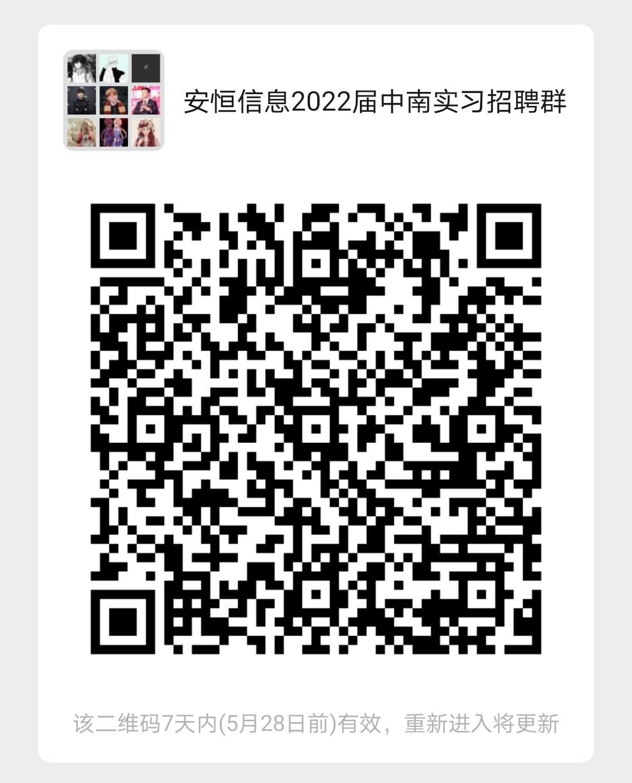 Screenshot_20210521_111714_com.tencent.mm_edit_22.jpg