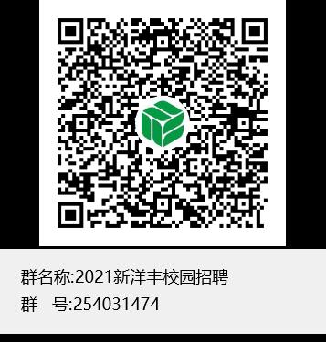 微信图片_20210203091454.png