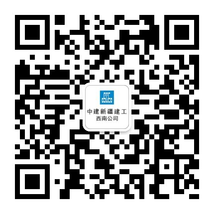 公司官方微信公众号二维码.jpg