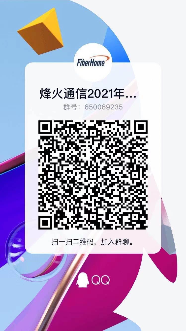 微信图片_20210316104042.jpg