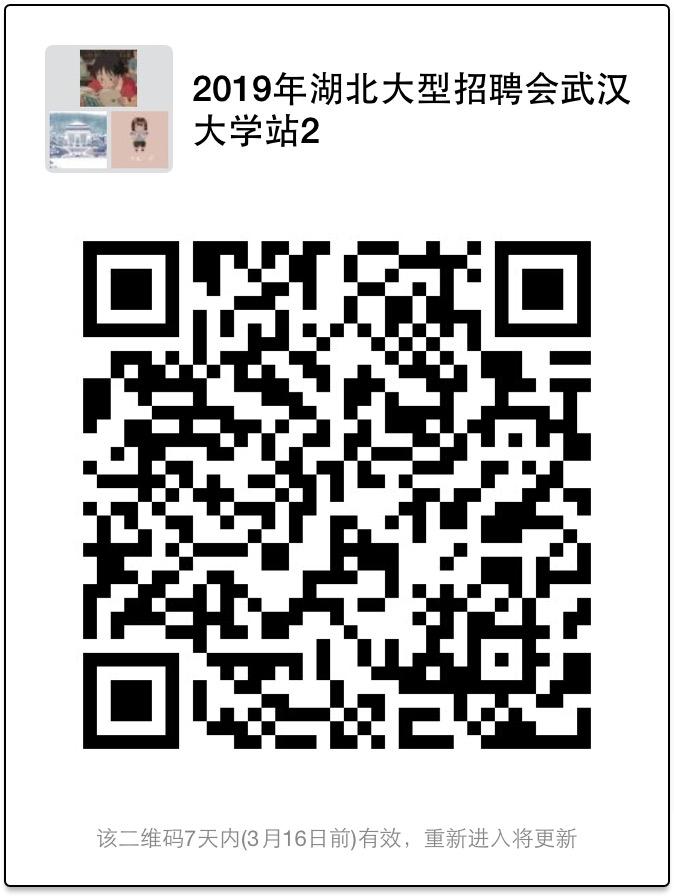 1552099453.jpg