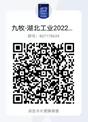 微信图片_20210927183618.png