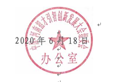 1592793127(1).png