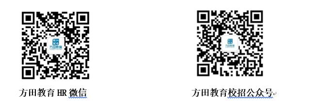 传红微信+公众号.png