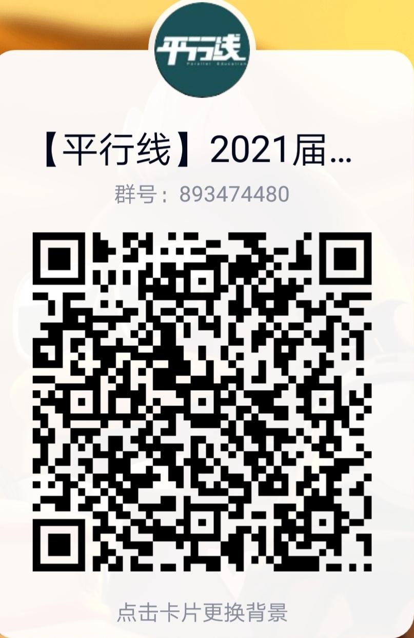 南京QQ群.jpg
