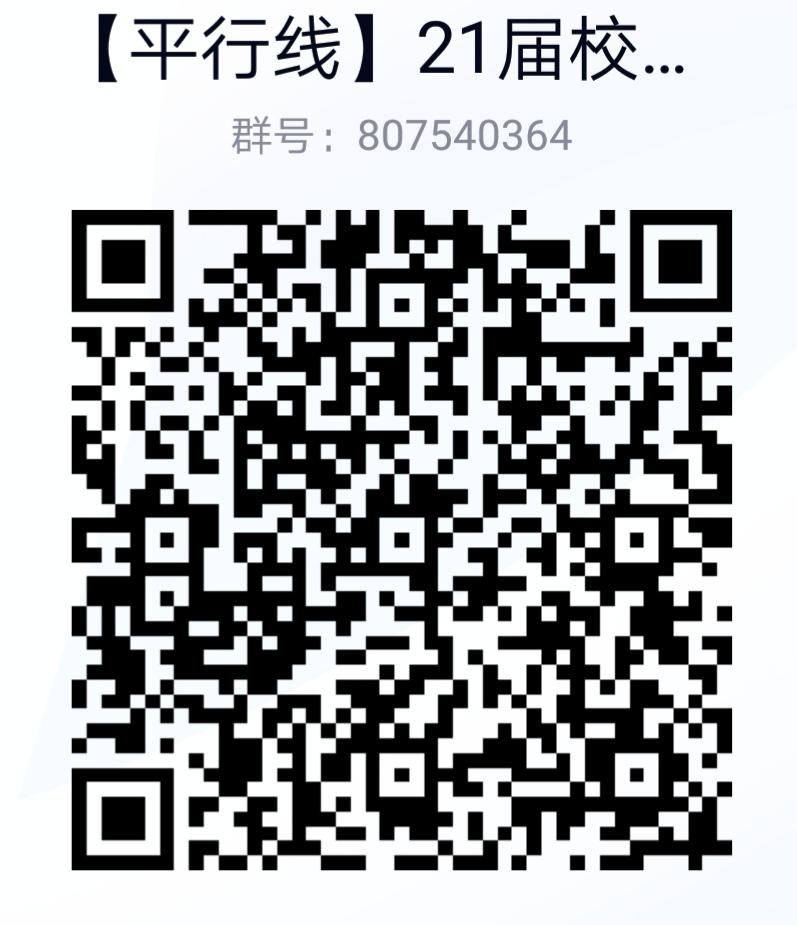 qq大群.png