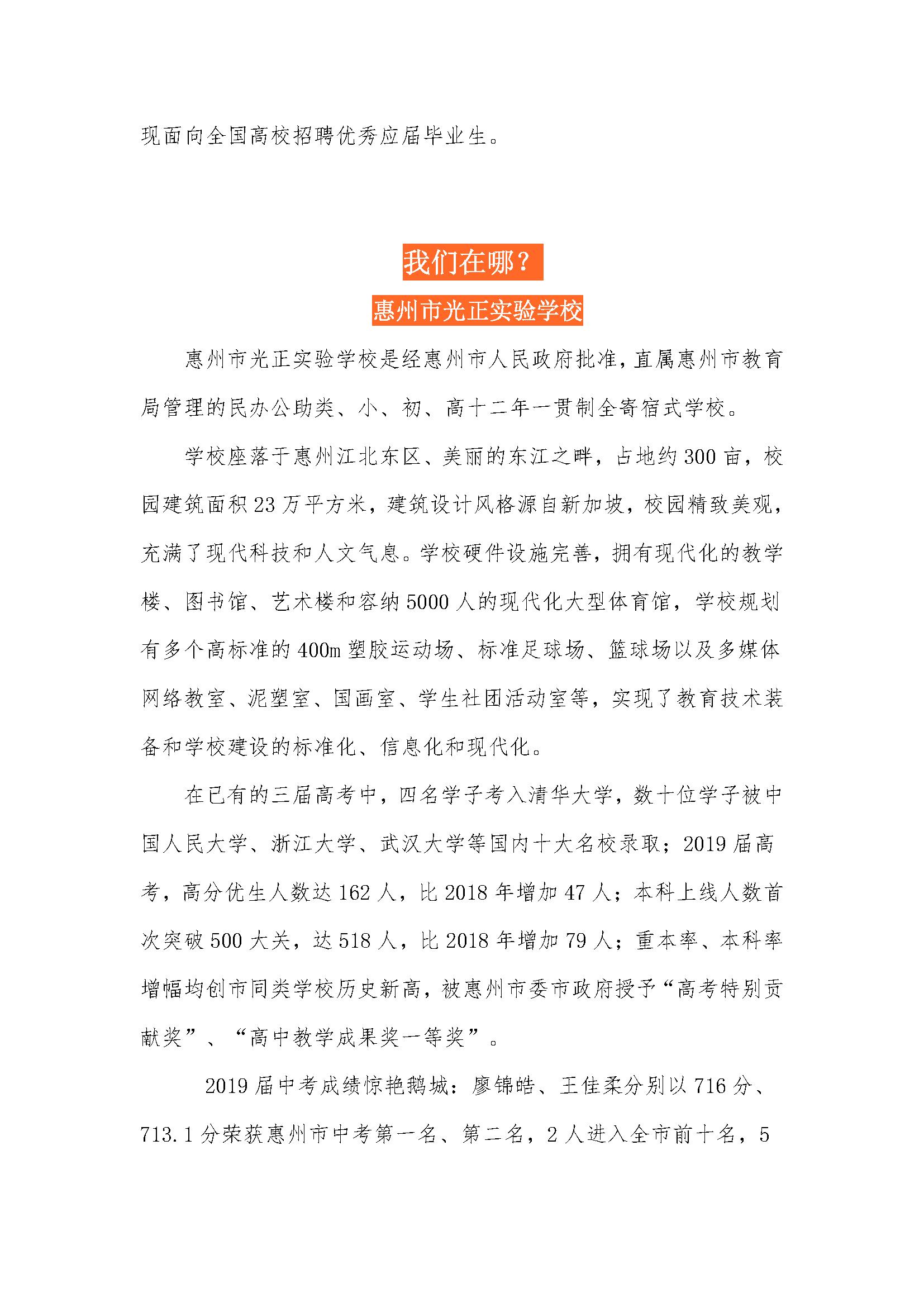 1_页面_02.png