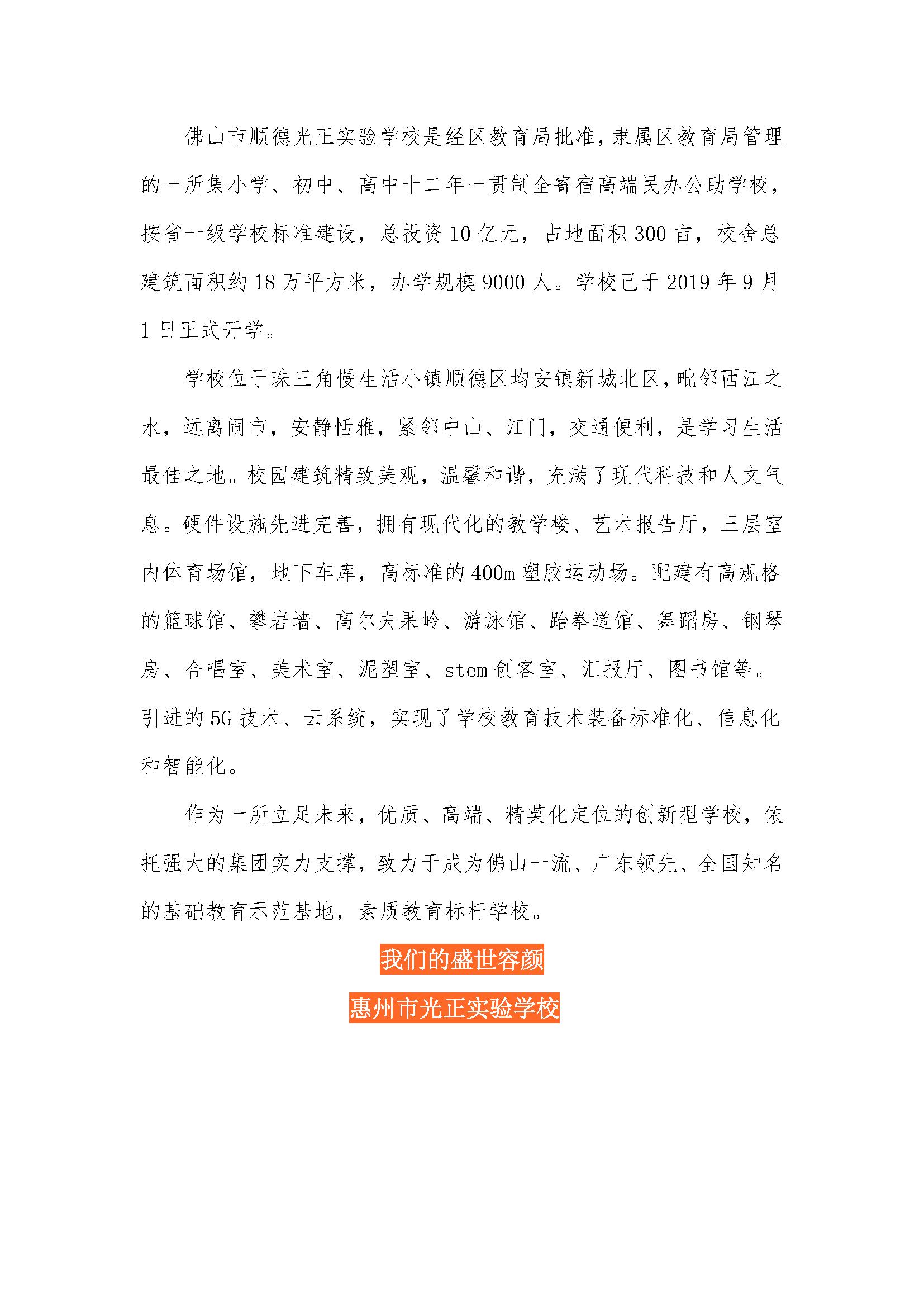 1_页面_04.png