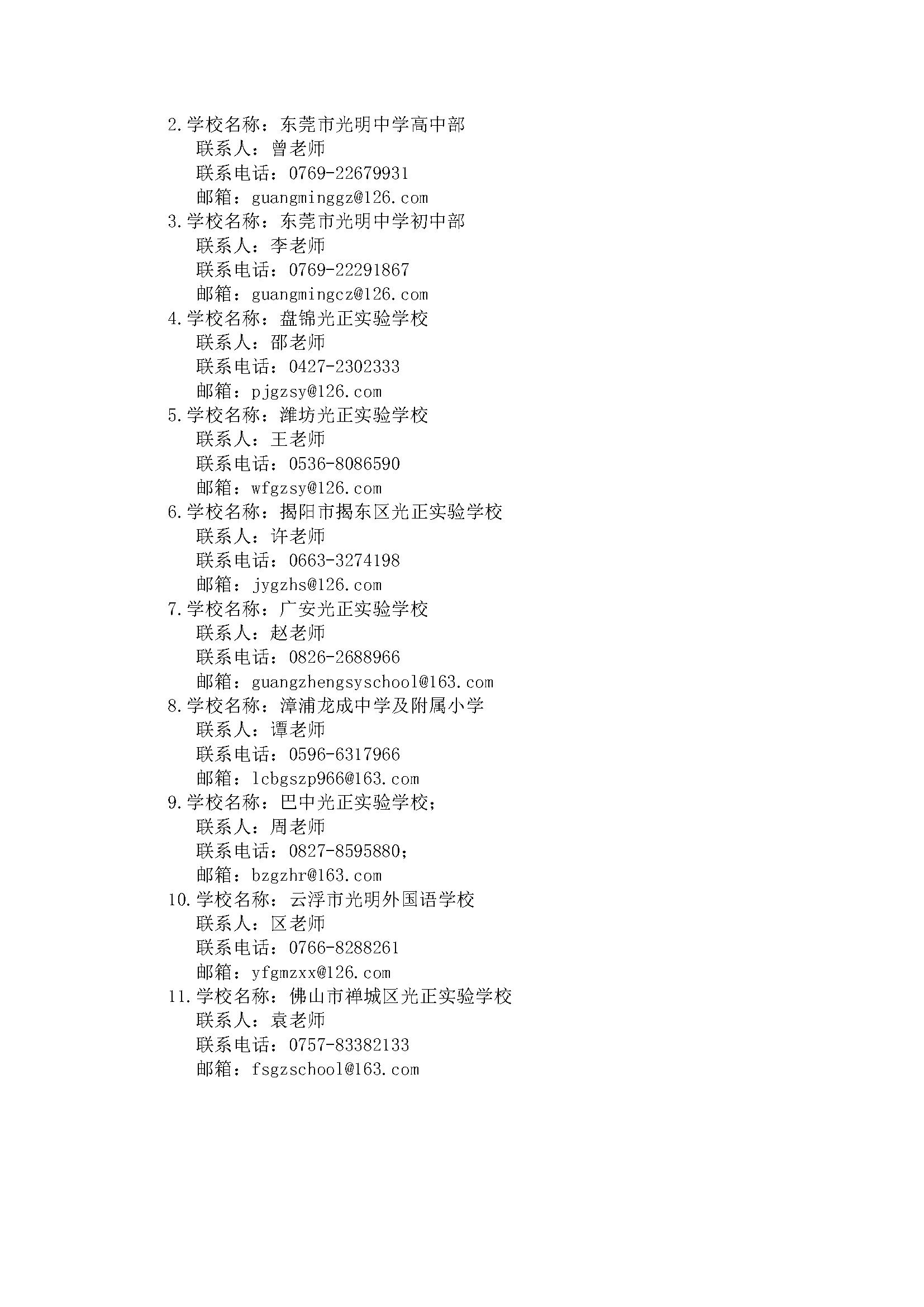 1_页面_09.png