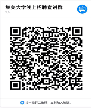 宁波银行.png