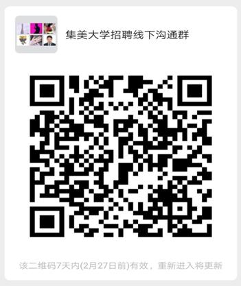 宁波银行2.png