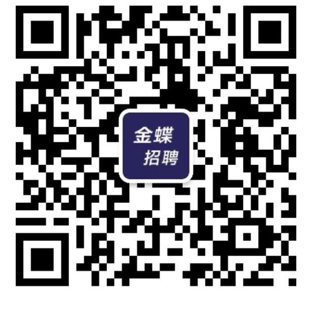 校招图片.jpg