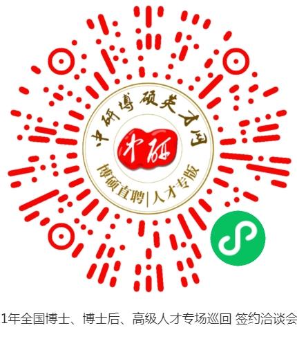 北京博士会报名码.png