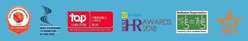 HR Awards.png
