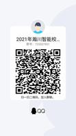 企业微信截图_15996192841745.png