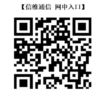 网申入口二维码.png