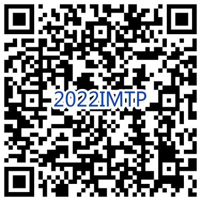 2022IMTP投递二维码.png