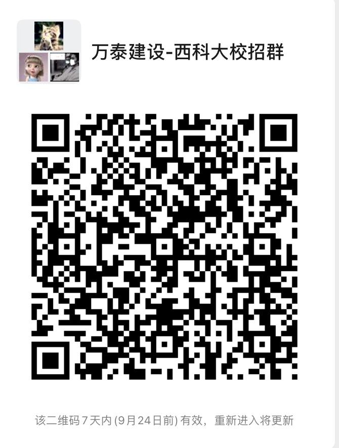 微信图片_20200917182258.jpg