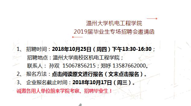 QQ截图20181017101625.png