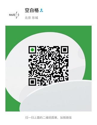 微信二维码用这个.jpg
