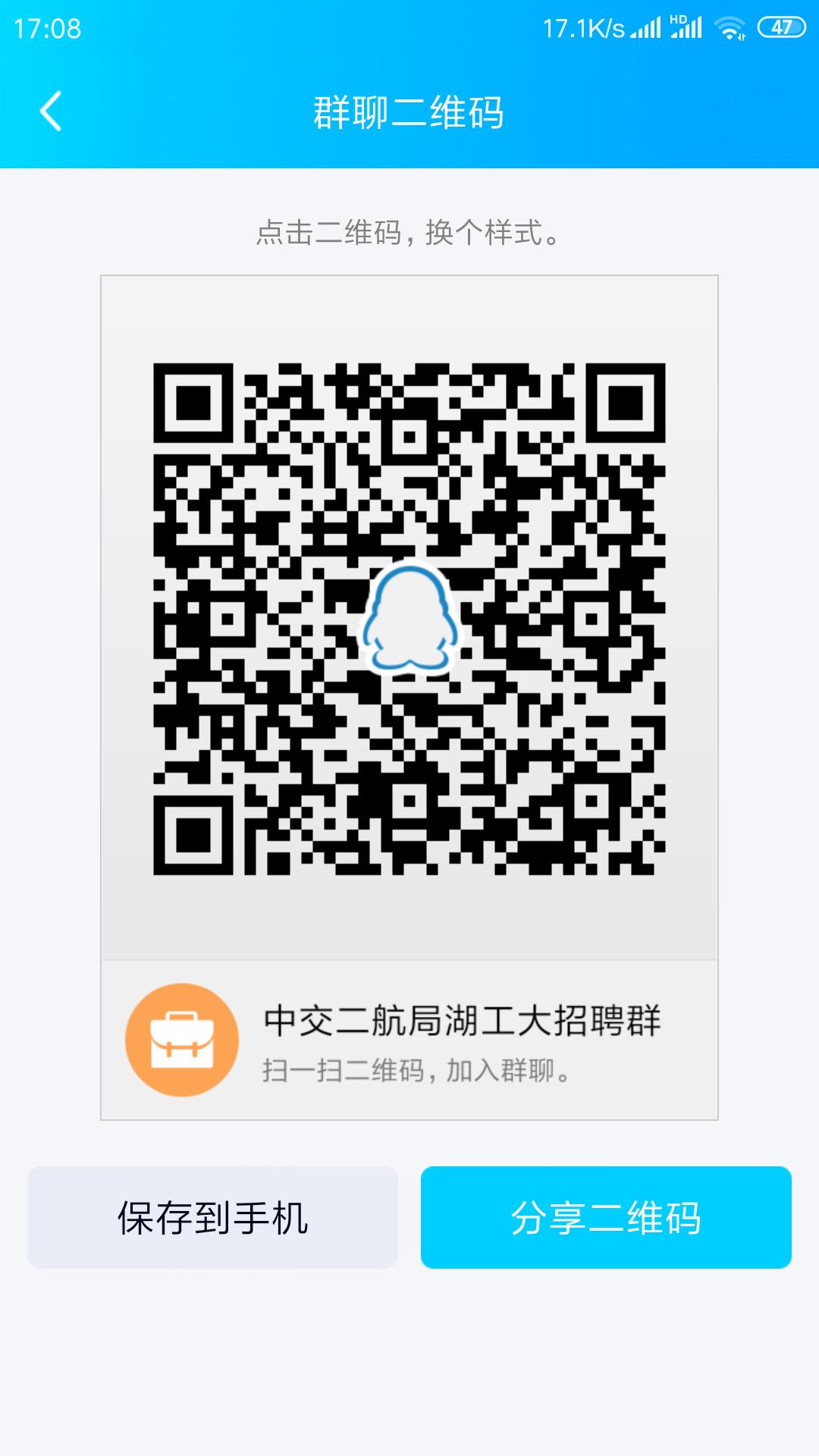 Screenshot_2019-09-12-17-08-43-225_com.tencent.mo.png