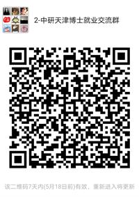 微信2群_副本.png