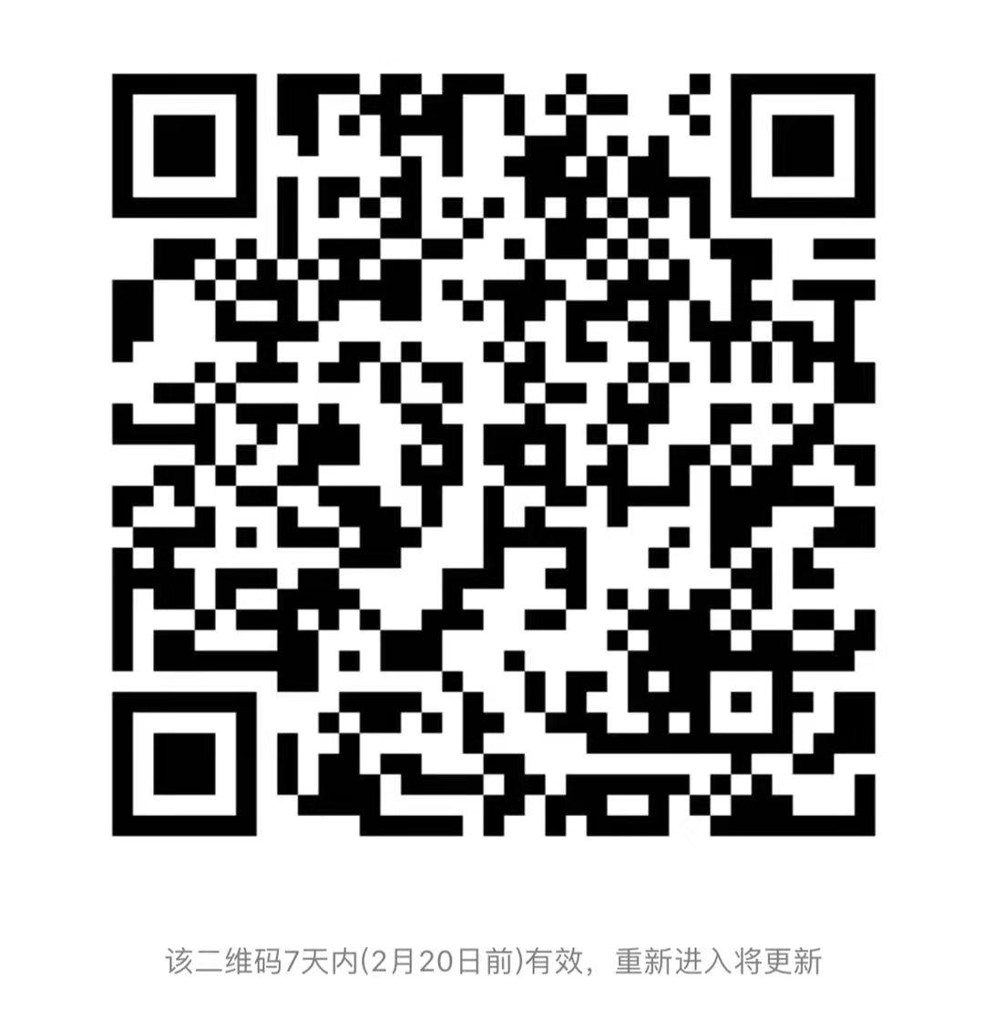 微信图片_20200213175038.jpg