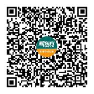 新东方杭州学校2020招聘2群群聊二维码.png