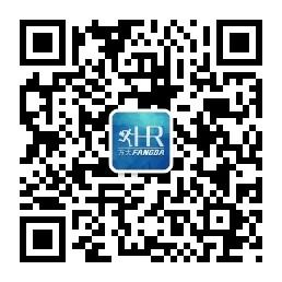 方大招聘微信号.jpg