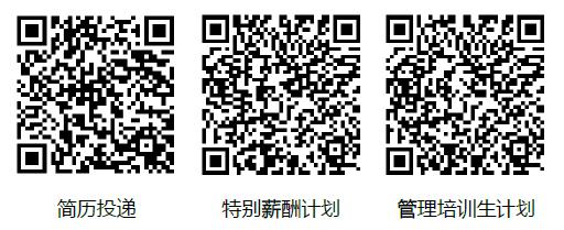 微信图片_20170926114616.png