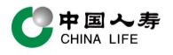 中国人寿logo.png