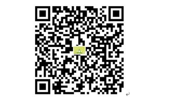 微信图片_20180917141641.png
