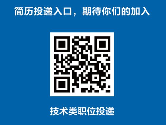 网申二维码.png
