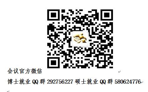 QQ截图20181207202602.png