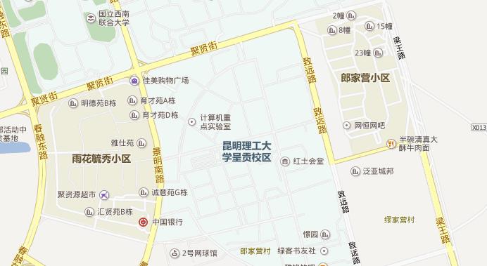 呈贡校区.png