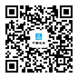 06-中建六局招聘平台二维码.jpg