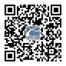 深圳交通中心HR-微信公众号二维码(258).png