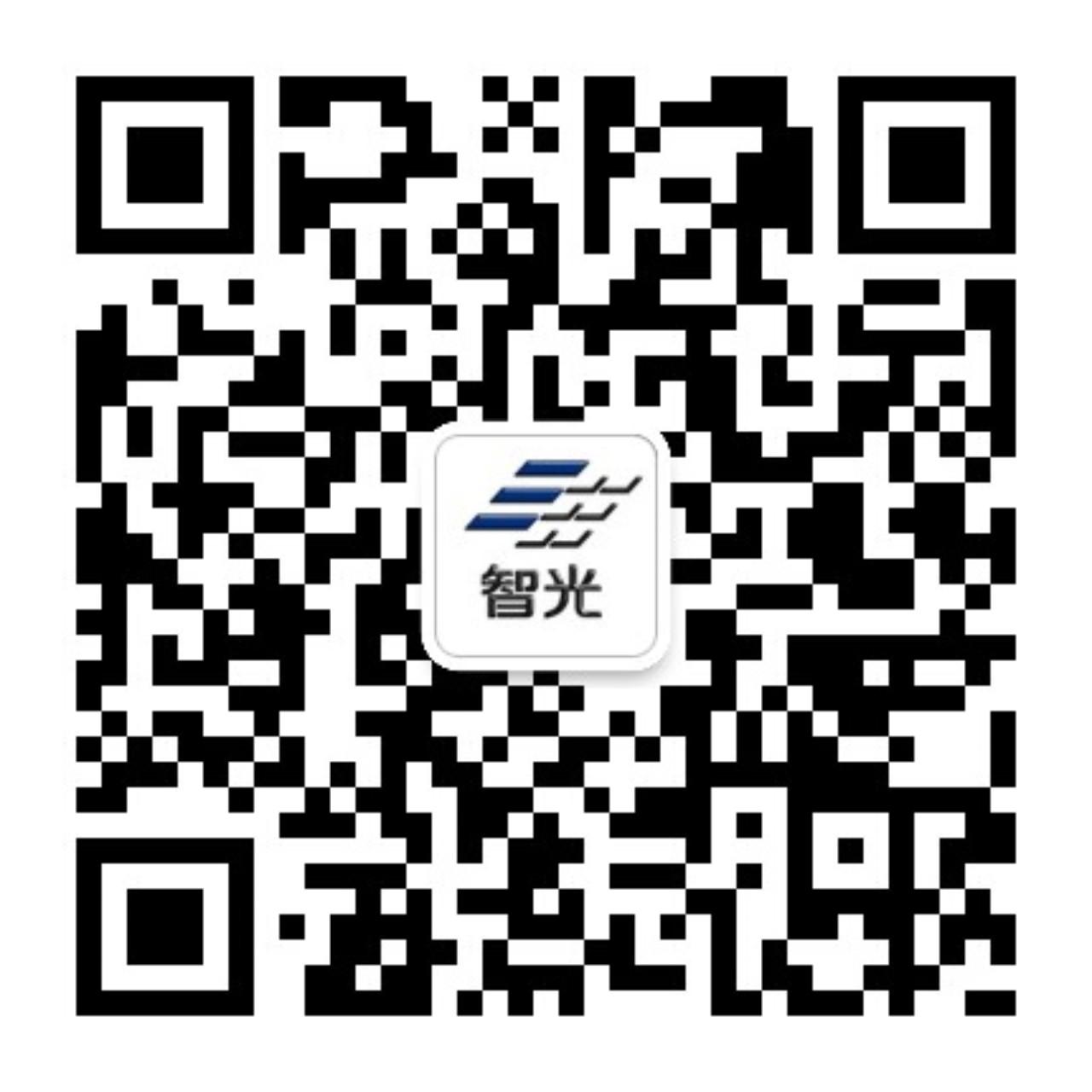 智光电气股份微信公众号.png