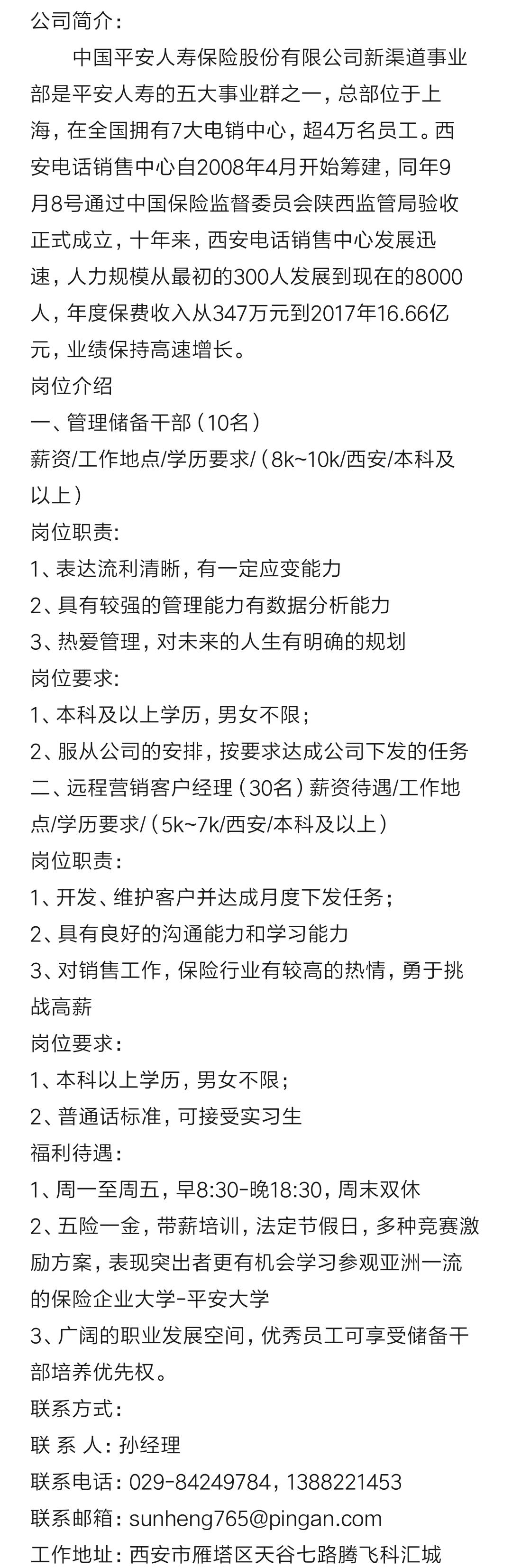 Screenshot_2019-09-05-11-46-01-680_com.miui.notes.png
