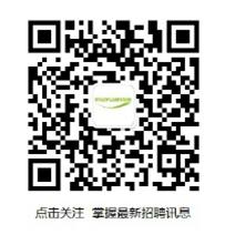 企业微信截图_15687161997369.png