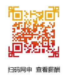 企业微信截图_15687161704513.png