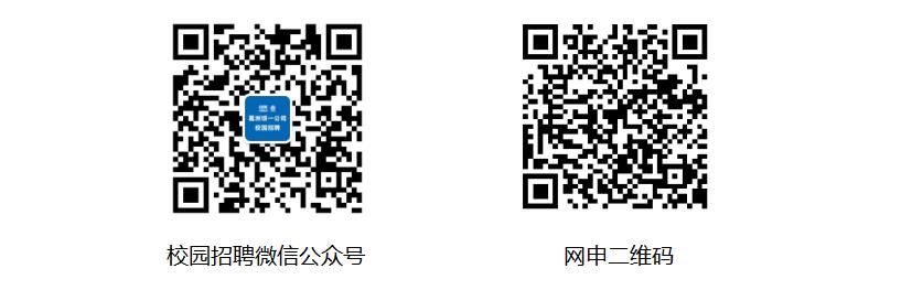 投简历二维码.png