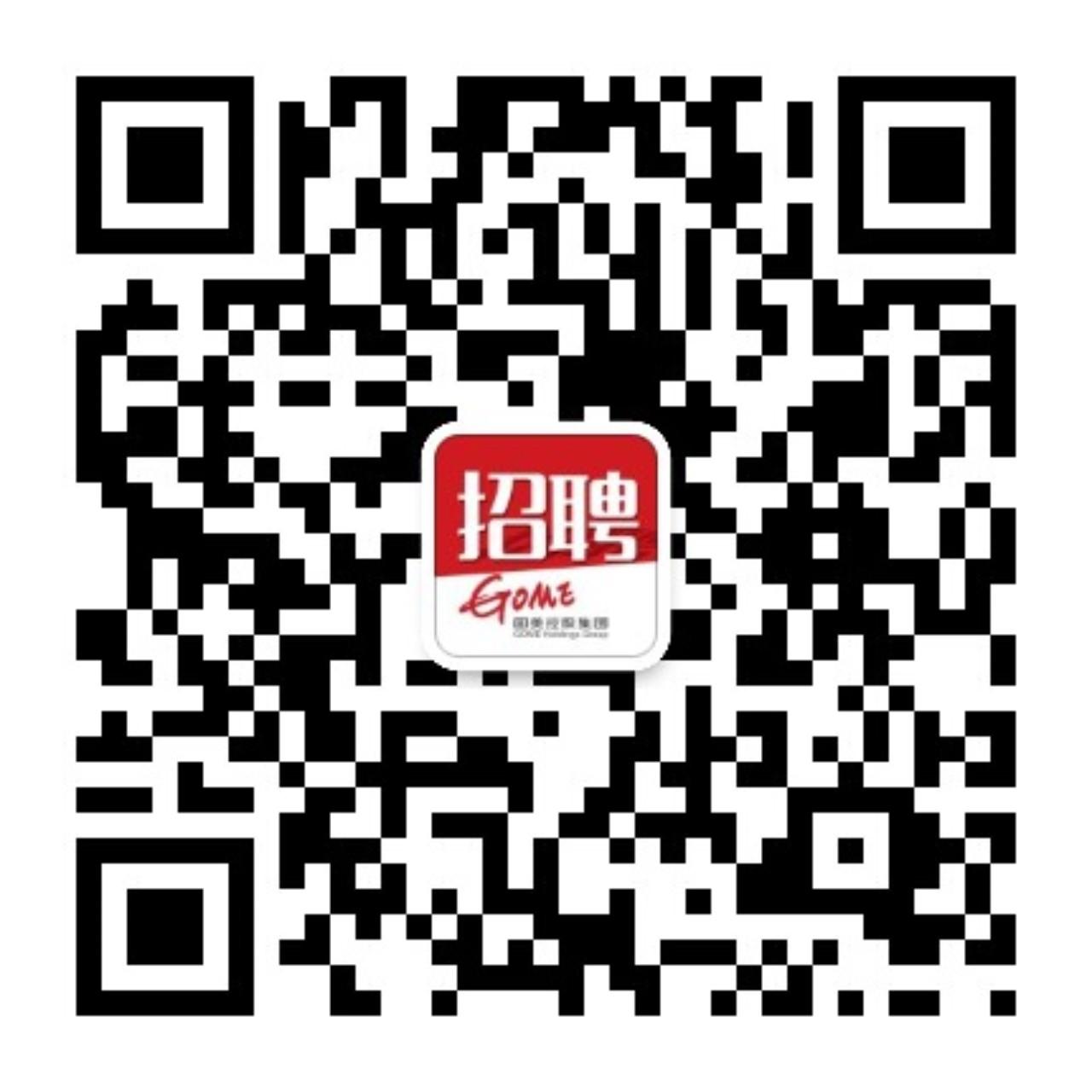 国美校招二维码.jpg