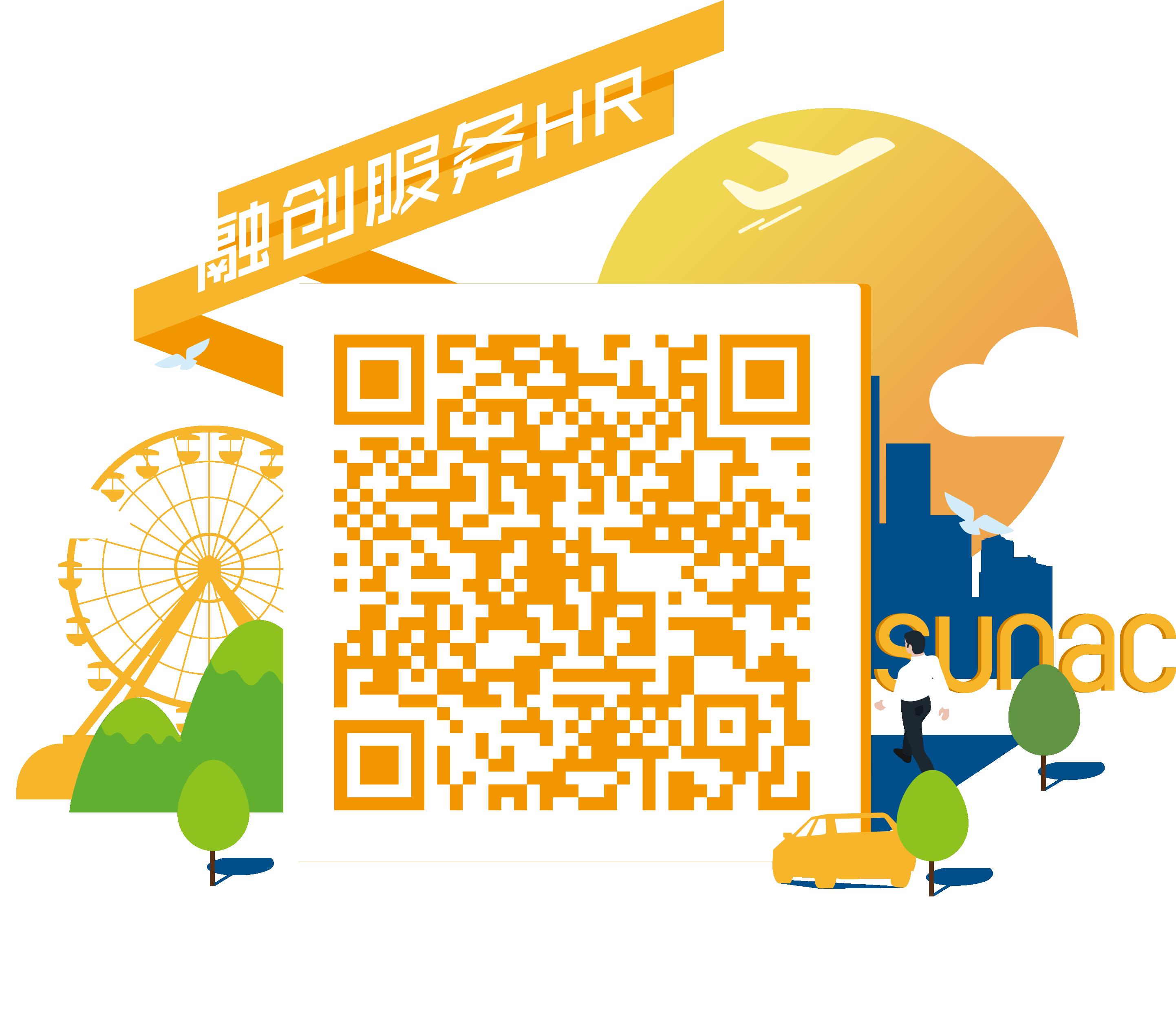 微信图片_20190929141541.png