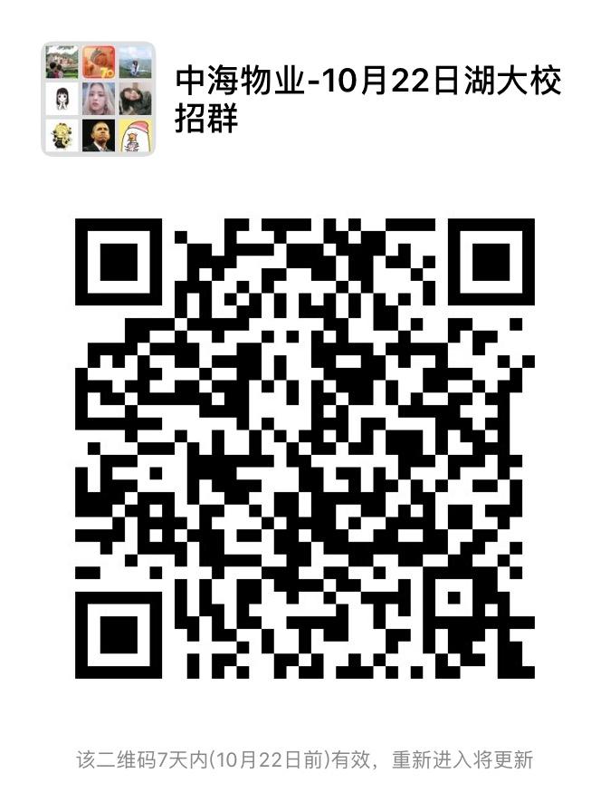 中海物业.jpg