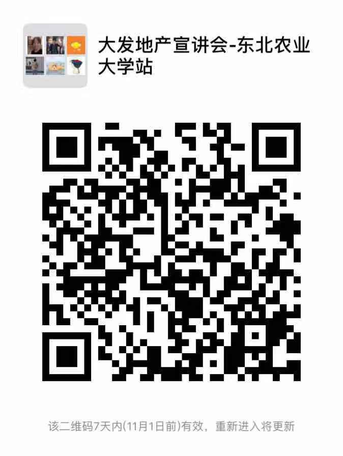 fb436096b91f55797c40042fe2009f0.jpg